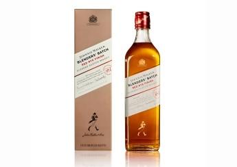 Soutěž ukončena: Vyhrajte lahev whisky
