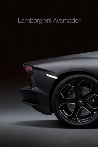 Lamborghini Aventador, Menhouse