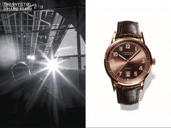 Kolekce hodinek Tiffany CT60, Tiffany & Co.