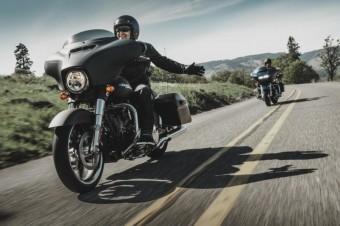 Discover More 2016, Harley-Davidson