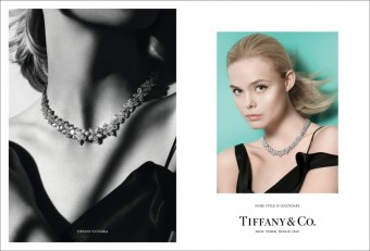 Actress Elle Fanning wears a Tiffany Victoria® diamond cluster necklace, Tiffany & Co.