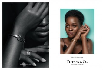 Actress Lupita Nyong'o wears a Tiffany T square bracelet and Tiffany T, Tiffany & Co.