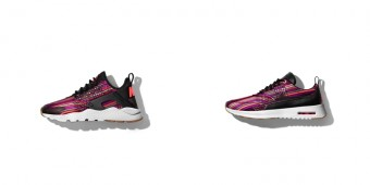 Kolekce s látkou jacquard, Nike Beautiful x Powerful
