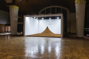 Designblok: instalace Jana Plecháče a Henryho Wielguse pro Nespresso, značku prémiové kávy