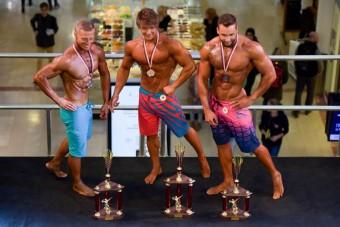 Atrium Flora Grand Prix – Men's physique, Obchodní centrum Atrium Flora