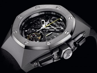 Audemars Piguet Royal Oak Concept Supersonnerie, Luxury Brand Management