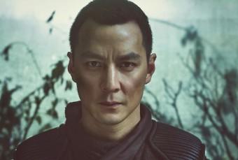 Daniel Wu.