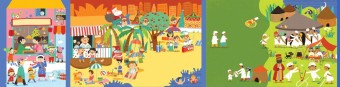 Vánoce v Africe; ilustrace z knížky Karoliny Medkové Vánoce z celého světa, kterou ilustrovala Mária Nerádová, foto kredit: Muzeum hlavního města Prahy