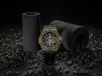 Big Bang Ferrari Magic Gold, HUBLOT