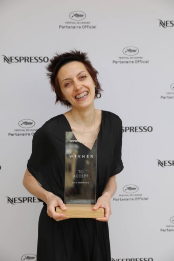 Daria Kashcheeva, Nespresso Talents