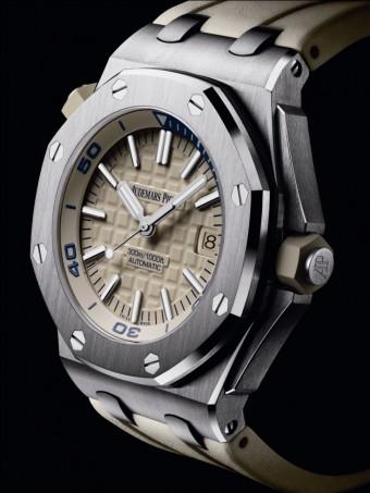 Audemars Piguet: Royal Oak Offshore Diver 42 mm