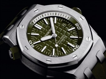 Audemars Piguet: Royal Oak Offshore Diver 42 mm