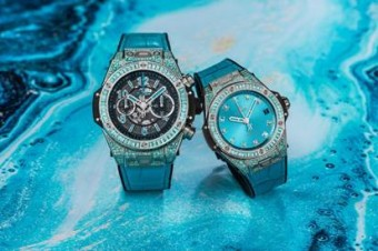 Big Bang Paraiba, Hublot