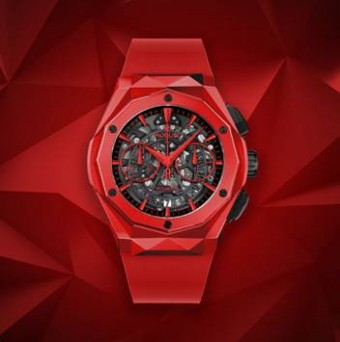 Classic Fusion AeroFusion Chronograph Orlinski Red Magic, Hublot
