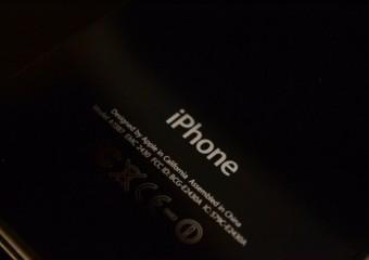 Přijde nový iPhone letos v létě? Spekulace o iPhone 5S se šíří