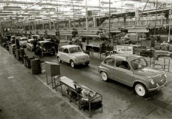 Továrna Seat