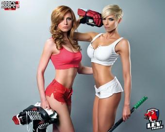 Mašlíková s Pavelkovou nafotily sexy fotky